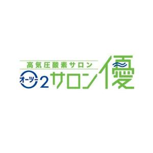 高気圧酸素サロン O2サロン優 様所在地:〒790-0011愛媛県 松山市千舟町5-2-4 大宝ビル2F電話番号:089-913-0236