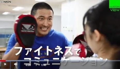 http://www.news24.jp/articles/2019/07/22/