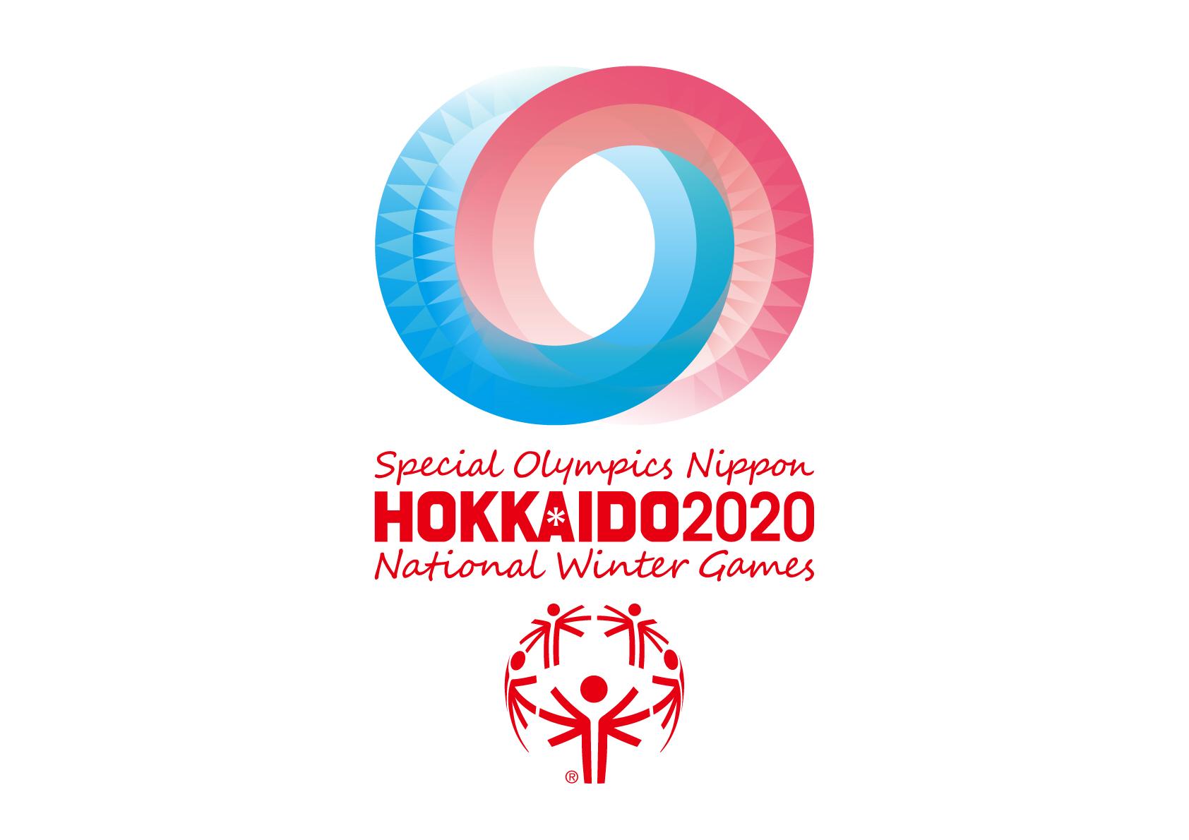 スペシャルオリンピックス 北海道