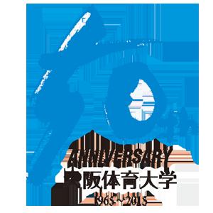 大阪体育大学 硬式野球部OB会